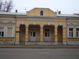 Литературный музей Прикарпатья, Ивано-Франковск