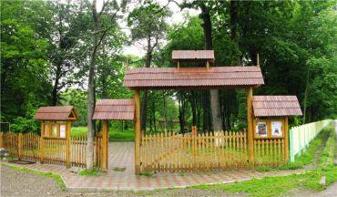 Luzhanska Arboretum