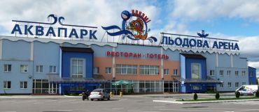 Аквапарк «Цунамі», Івано-Франківськ