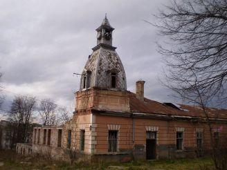 Ратуша, Калуш