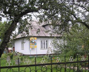 Краєзнавчий музей, Космач