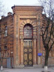 Водолечебница Гольденберга, Кропивницкий