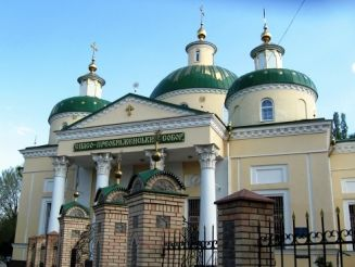 Преображенский собор, Кировоград