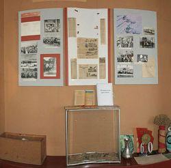 Музей історії, Валява