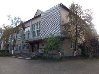 Музей інституту декоративно-прикладного мистецтва, Косів