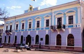 Музей народного мистецтва та побуту Гуцульщини, Косів