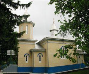 Church of the Nativity of the Blessed Virgin, Nihoreni
