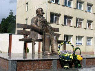Памятник Юрию Федьковичу