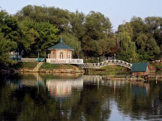 Парк отдыха «Александрия»