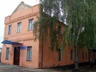 Краєзнавчий музей, Олександрівка