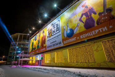 Развлекательный центр «Бука», Поляница