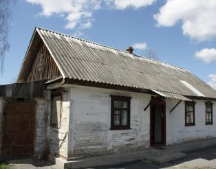 Музей Маркиша, Полонне