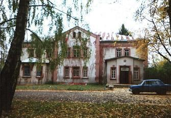 Maryanivka estate