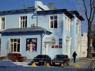 Музей янтаря в Ровно