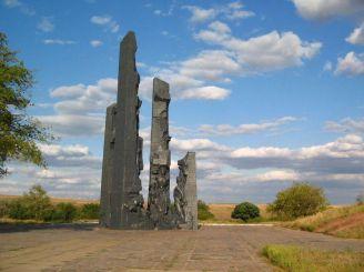 Меморіальний комплекс «Нескорені», Краснодон