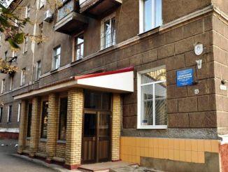 Музей истории города Горловка