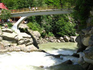 Водопад Пробий, Яремче