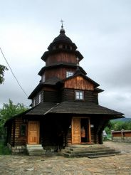 Ильинская церковь, Яремче