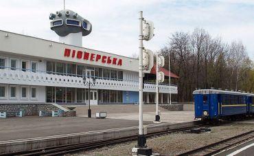 Детская железная дорога, Донецк