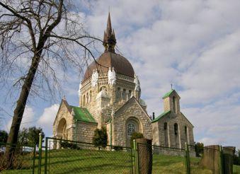 Церковь Вознесения на Знесении, Львов