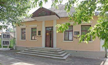 Історико-етнографічний музей, Сарни