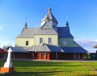 Михайлівська церква, Верхній Вербіж