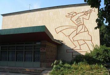 Музей Літературна Канівщина