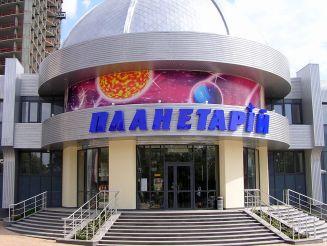 Donetsk digital planetarium