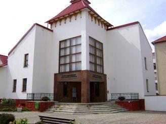 Краеведческий музей Бойковщина, Долина