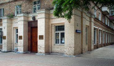 Донецкий художественный музей