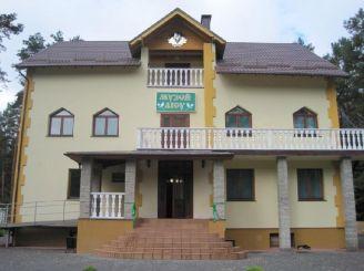 Museum forest Kostopil
