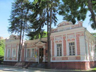 Музей нумизматики, Острог