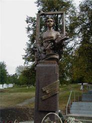 Памятник первой учительнице, Ровно