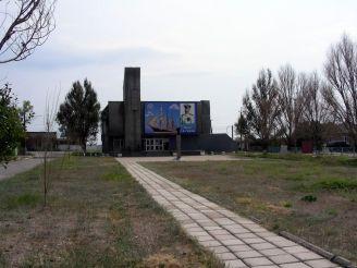 Історичний музей Сєдова