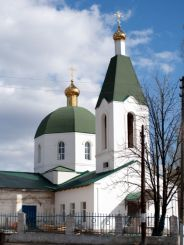 Holy Church of the Annunciation, fertile