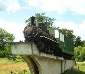 Вузькоколійна залізниця