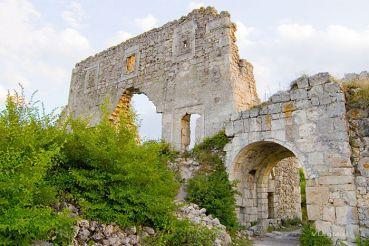 Місто-фортеця «Мангуп»