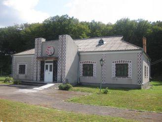Музей Літературна Немирівщина
