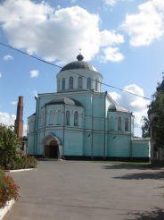 Nemirovsky Monastery