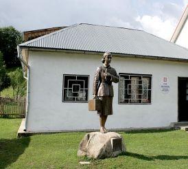 Музейний комплекс «Стара школа»
