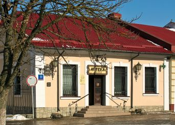 Pharmacy Museum in Lutsk