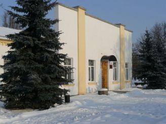 Ковельский исторический музей