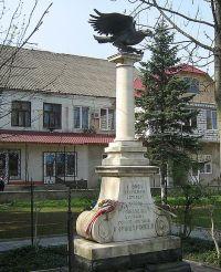 Памятник повстанцам-куруцам