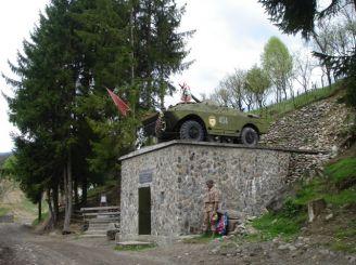 Музей-меморіал колочавським воїнам-інтернаціоналістам, Колочава