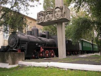 Ясинуватський залізничний музей