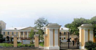Будинок-музей Реріха
