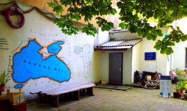 Музей Константина Паустовского, Одесса
