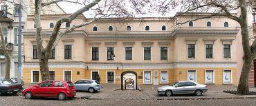 Музей Александра Пушкина, Одесса