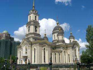 Спасо-Преображенський кафедральний собор, Донецьк