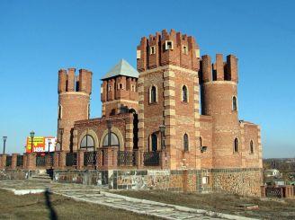 Садиба «Старий замок», Мангуш